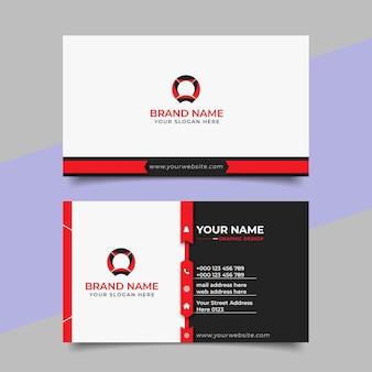 Творческий современный профессиональный дизайн вектор визитной карточки