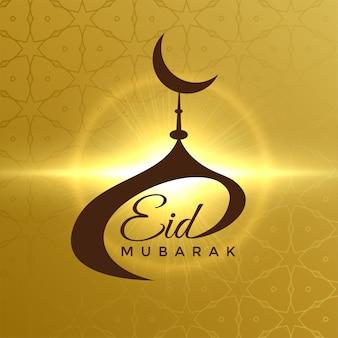 Creative mosque design for eid mubarak festival