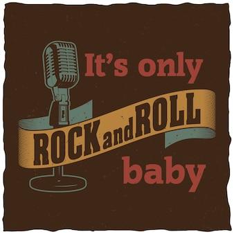 단어가있는 창조적 인 뮤지컬 포스터는 디자인을위한 유일한 로큰롤 아기입니다.
