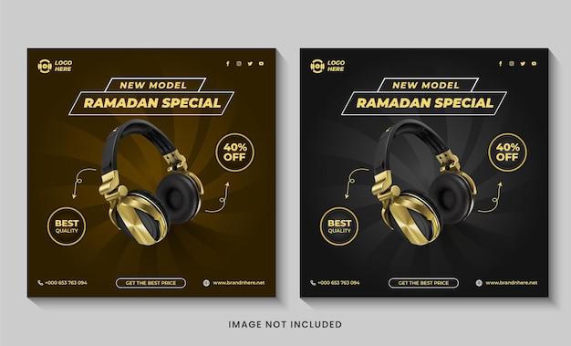Креативная новая модель наушников, специальное предложение рамадана, шаблон оформления публикации в социальных сетях с элегантным золотым и черным цветом