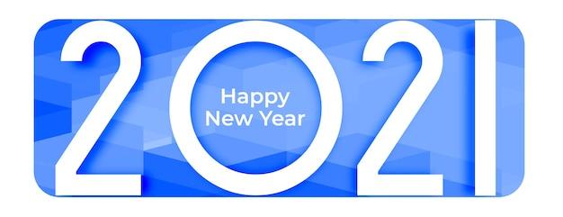 Creative new year 2021