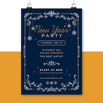 Креативный новогодний плакат шаблон