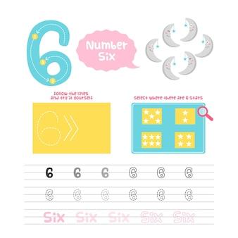 Creative number six worksheet