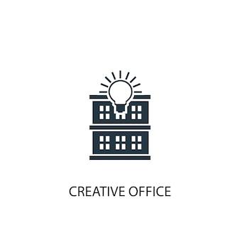 クリエイティブなオフィスのアイコン。シンプルな要素のイラスト。クリエイティブなオフィスコンセプトシンボルデザイン。 webおよびモバイルに使用できます。