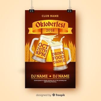 Creative oktoberfest cover template