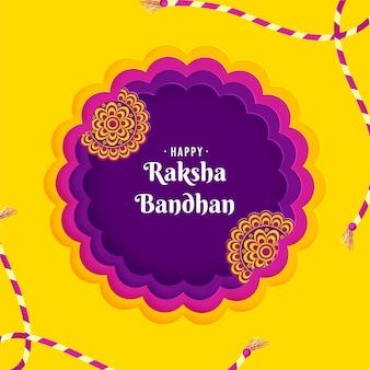 Creative origami art happy raksha bandhan invitation concept
