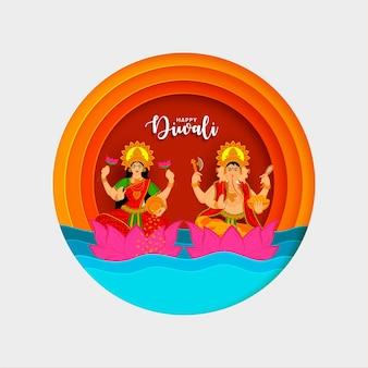 Креативная концепция оригами индийского фестиваля happy diwali premium векторы