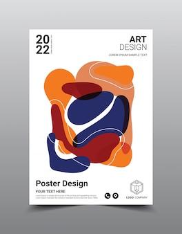 創造的なポスター雑誌のデザインテンプレートです。クールな抽象的な背景