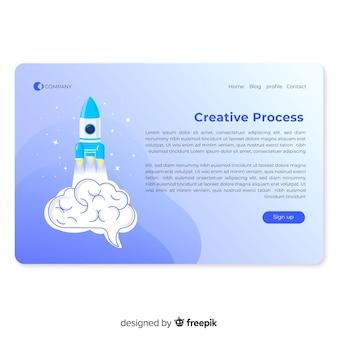 창작 과정 방문 페이지