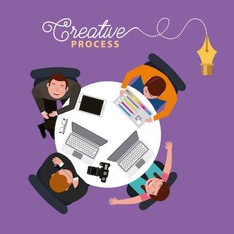 창작 과정 사람들