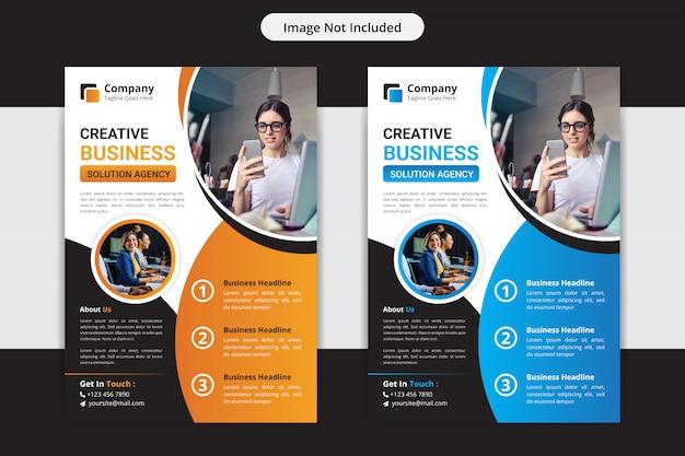 Креативный профессиональный бизнес флаер шаблон дизайна