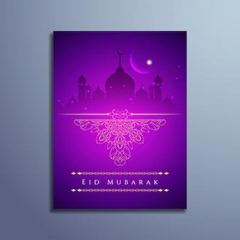 Elegante eid mubarak brochure islamica