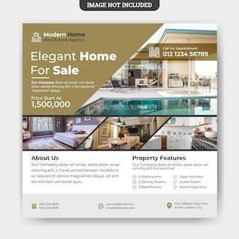 Креативный шаблон поста в социальных сетях о недвижимости для продажи дома