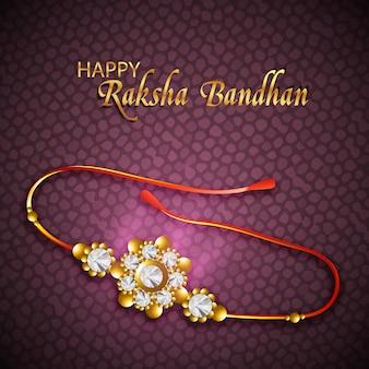 Creative shiny rakhi design for happy raksha bandhan celebration.