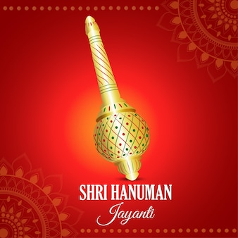 Creative shri hanuman illustration with lord hanuman weapon