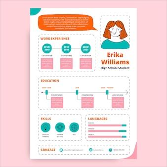 クリエイティブでシンプルなエリカ高校の履歴書