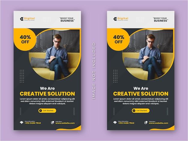 Агентство креативных решений и корпоративный бизнес флаер instagram истории пост в социальных сетях или шаблон веб-баннера