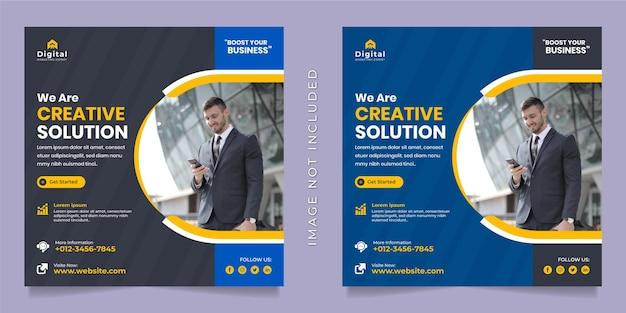 Флаер для агентства креативных решений и корпоративного бизнеса square в социальных сетях, пост в instagram или шаблон веб-баннера