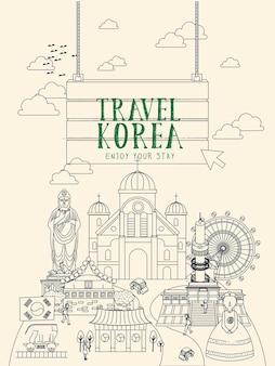 얇은 선 스타일의 크리에이 티브 한국 여행 포스터 디자인 프리미엄 벡터