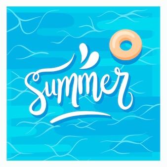 創造的な夏のレタリング