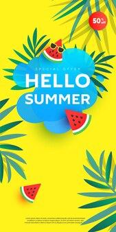 Креативный плакат летней распродажи в модных ярких тонах с тропическими листьями и формой пузыря