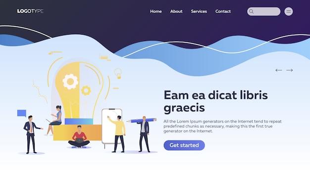 Творческая команда работает над стартапом