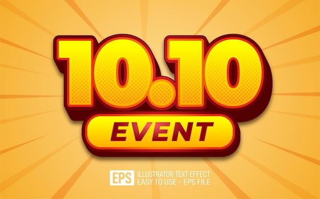 クリエイティブテキスト10.10イベント、編集可能なスタイル効果テンプレート