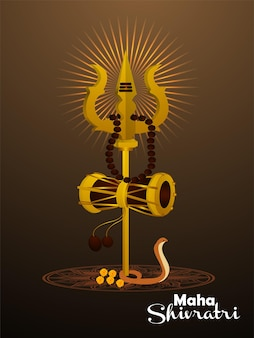 マハシヴラトリのためのシヴァ神の創造的なトリシューラ