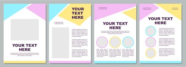 Креативный уникальный шаблон брошюры
