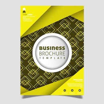 創造的なベクトルパンフレットのテンプレートデザイン
