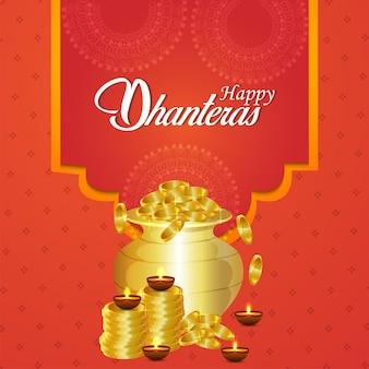 創造的なベクトル幸せなダンテラスのお祝いカード