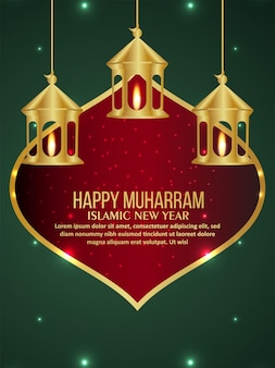 Creative vector illustration of happy muharram invitation flyer