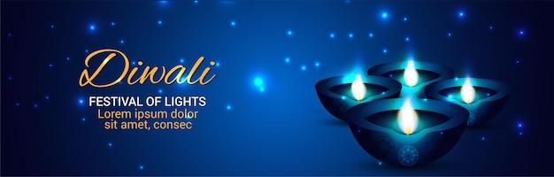 幸せなディワリ祭の招待バナーの創造的なベクトルイラスト