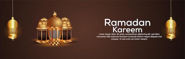 Creative vector illustration of ramadan kareem celebration banner with golden lantern
