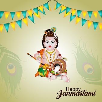 Creative vector illustration of shri krishna for happy janmashtami