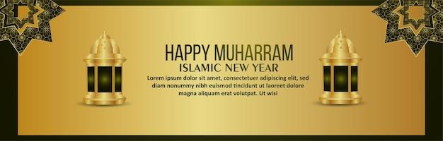 Creative vector islamic lantern for happy muharram celebration banner
