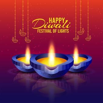 幸せなディワリ祭のお祝いグリーティングカードの創造的なベクトル