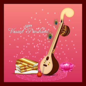 Creative veena and books for happy vasant panchami celebration background