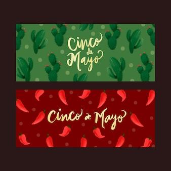 Creative watercolor cinco de mayo banners