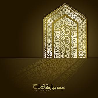 Creative window mosque festival greeting card design.