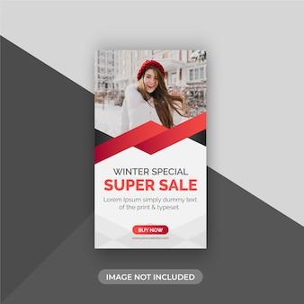 赤い色の創造的な冬の特別なスーパーセールinstagramストーリーデザインテンプレート