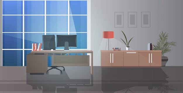 Креатив на рабочем месте пусто нет людей шкаф с мебелью современный офис интерьер горизонтальный