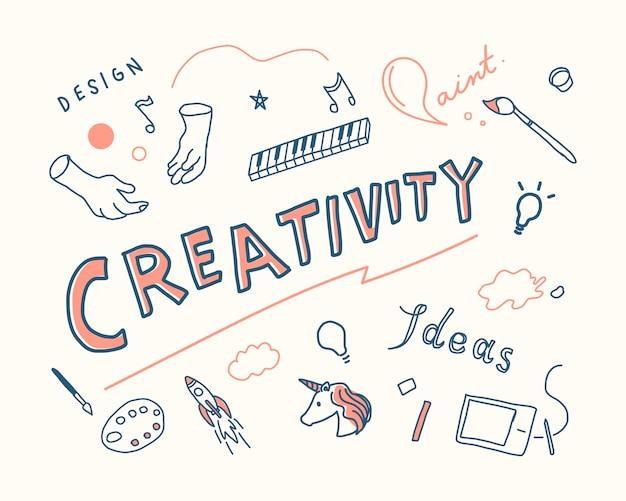 창의력과 혁신 개념 그림