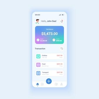 Мониторинг кредитной карты дневной режим смартфон интерфейс вектор шаблон