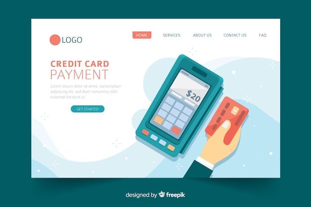 방문 페이지에 대한 신용 카드 결제 개념