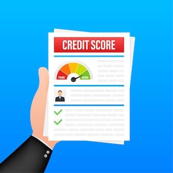 Иллюстрация документа кредитного рейтинга