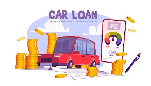 自動車ローンの漫画のバナー、自動車融資の概念のクレジットスコア。巨大なコインの山にある自動車スタンド、銀行アプリ付きの署名入りの紙とスマートフォン、車両購入サービス、ベクターイラスト
