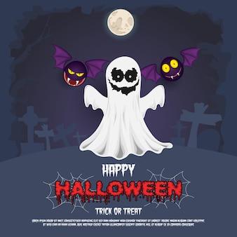 ハロウィーンの不気味な幽霊とコウモリ
