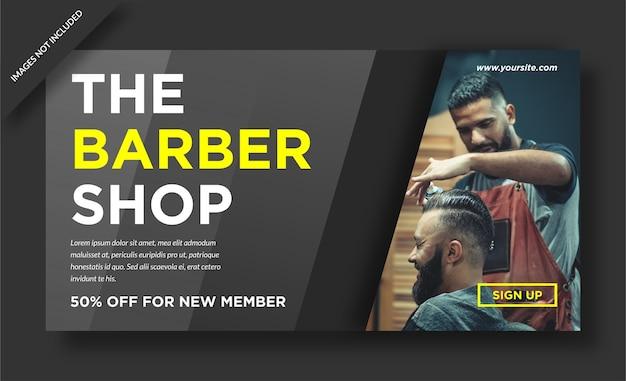 創造的な理髪店のバナーウェブデザインソーシャルメディアの投稿