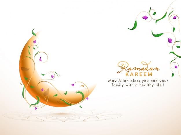 美しい花柄で飾られた三日月黄金の月。イスラムの聖なる月